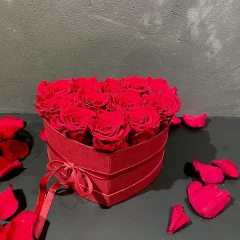 "Infinity Rosenherzbox klein ""petite fleur"""